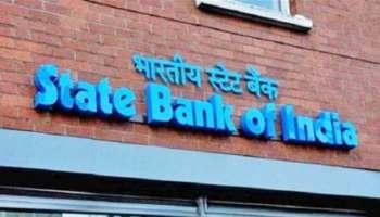 SBI Alert: ഇന്നും നാളെയും Digital Banking സേവനങ്ങൾ കുറച്ചുനേരത്തേക്ക് തടസപ്പെടും, ശ്രദ്ധിക്കുക..