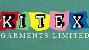 Kitex Share: വന് കുതിപ്പിന് ശേഷം കിതച്ച് കിറ്റെക്സ് ഓഹരി, നിക്ഷേപകര് വിറ്റഴിച്ചത്  12 ലക്ഷം ഓഹരികള്