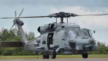 Indian Navy Helicopter MH-60R: ഇന്ത്യൻ നേവിക്ക് ഇനി അത്യാധുനിക ഹെലികോപ്റ്റർ