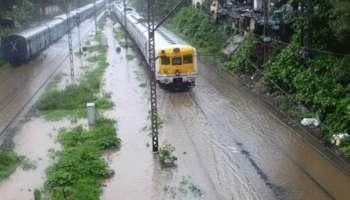Heavy rain in Maharashtra മഹാരാഷ്ട്രയിൽ കനത്ത മഴ തുടരുന്നു; കൊങ്കണിൽ ആറായിരത്തോളം ട്രെയിൻ യാത്രക്കാർ കുടുങ്ങി