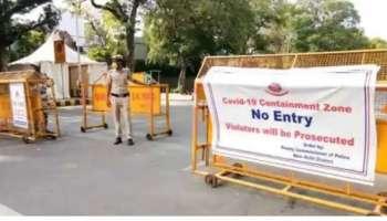 Containment Zones Trivandrum Corporation: കണ്ടെയ്ൻമെന്റ് സോണുകൾ പ്രഖ്യാപിച്ചു