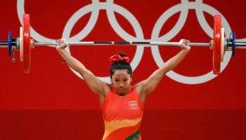 Tokyo Olympics 2020 : ഇന്ത്യക്ക് ആദ്യ മെഡൽ, വെയ്റ്റ്ലിഫ്റ്റിങിൽ മീരാബായി ചാനു വെള്ളി സ്വന്തമാക്കി