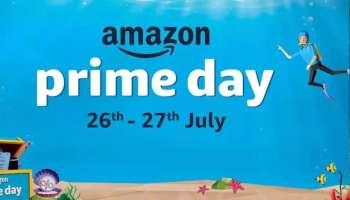 Amazon Prime Day Sale Deals :  ആമസോൺ പ്രൈം ഡേ സെയിലിൽ ഫോണുകൾക്ക് മികച്ച ഓഫർ