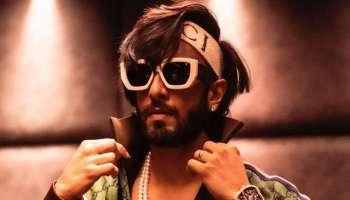 Gucci യുടെ 2.7 ലക്ഷം രൂപ വരുന്ന ട്രാക്ക് സ്യുട്ട് ധരിച്ച് പുത്തൻ ലുക്കിൽ Ranveer Singh; ചിത്രങ്ങൾ കാണാം