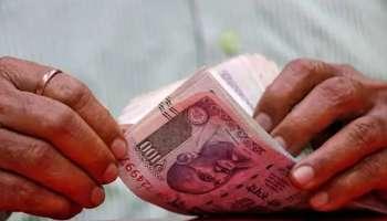 Bank loan scam: തൃശൂരിൽ വീണ്ടും വായ്പാ തട്ടിപ്പ്; കേസെടുക്കാൻ ഉത്തരവിട്ട് കോടതി