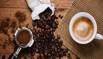 Relation Between Coffee and Corona: കാപ്പിയും കൊറോണയും തമ്മിൽ ബന്ധമുണ്ടോ? അറിയാം..