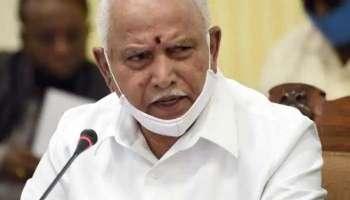 Karnataka Politics: കലങ്ങിമറിഞ്ഞ് കര്ണാടക രാഷ്ട്രീയം, യെദിയൂരപ്പയുടെ രാജിയ്ക്ക് പിന്നാലെ  മുഖ്യമന്ത്രിക്കസേര ലക്ഷ്യമിട്ട് ഇവര്... .!