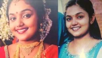 Vallikunnam Suchithra Suicide: വള്ളികുന്നത്ത് 19കാരി തൂങ്ങി മരിച്ച സംഭവത്തിൽ സത്രീധന പീഢനത്തിന് പോലീസ് കേസെടുത്തു
