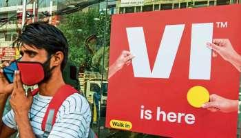 Vodafone-Idea യുടെ അടിപൊളി പ്ലാൻ; 299 രൂപയ്ക്ക് ലഭിക്കുന്നു നിരവധി ആനുകൂല്യങ്ങൾ