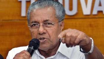 Domestic Violence in Kerala : സംസ്ഥാനത്ത് 2020 - 21 വർഷങ്ങളിൽ 6 പേർ വീതം സ്ത്രീധന പീഡനത്തെ തുടർന്ന് മരണപ്പെട്ടുവെന്ന് മുഖ്യമന്ത്രി