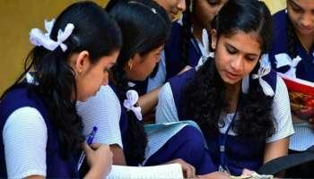 Kerala DHSE VHSE Plus Two Result 2021 : ഹയർ സക്കൻഡറി വിഎച്ച്എസ്ഇ പ്ലസ് ടു പരീക്ഷ ഫലം പ്രഖ്യാപിച്ചു, 87.94 വിജയശതമാനം