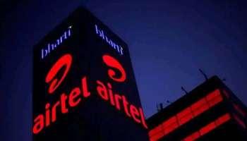 Airtel Recharge: 49 രൂപയുടെ പ്ലാന് നിര്ത്തി എയര്ടെല്, വെറും  79 രൂപയ്ക്ക് ലഭിക്കും പുതിയ അടിപൊളി പ്ലാന്