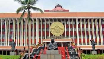 Medical college: മെഡിക്കല് കോളേജുകളില് പുതിയ പ്രിന്സിപ്പൽമാരെ നിയമിച്ചു