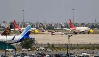 Ban on International Flights: അന്താരാഷ്ട്ര വിമാന സര്വീസുകള്ക്ക് ഏര്പ്പെടുത്തിയ വിലക്ക് വീണ്ടും  നീട്ടി