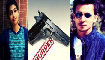 Kothamangalam Dental Student Murder : രഖിൽ Pistol വാങ്ങിയത് ബിഹാറിൽ നിന്ന്? രഖിൽ രണ്ടാഴ്ചയക്ക് മുമ്പ് സുഹൃത്തിനൊപ്പം ബിഹാറിലേക്ക് പോയെന്ന് പൊലീസ്