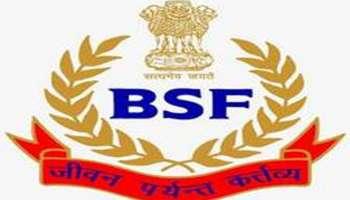 പഞ്ചാബിൽ രണ്ട് പാകിസ്ഥാനി നുഴഞ്ഞുകയറ്റക്കാരെ BSF വധിച്ചു