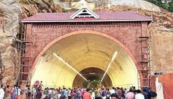 Kuthiran Tunnel : മണിക്കൂറോളം കുതിരാനിൽ കാത്ത് നിന്നത് പഴങ്കഥ, കുതിരാൻ കടക്കാൻ ഇനി വെറും ഒരു മിനിറ്റ് മതി