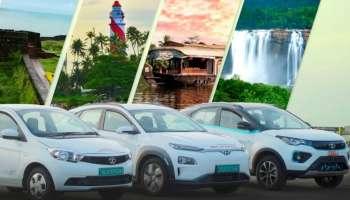 Electric Vehicle: ജി.എസ്.ടി വകുപ്പിന് പുതിയ 12 ഇലക്ട്രിക് കാറുകൾ കൂടി, ഫ്ലാഗ് ഒാഫ് തിങ്കളാഴ്ച