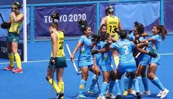Chak de India...!! ഇന്ത്യന് വനിതാ  Hockey ടീമിന്റെ ഒളിമ്പിക്സ്  സെമി പ്രവേശനം ആഘോഷമാക്കി സോഷ്യല് മീഡിയ