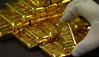 Gold Price Today: ഉത്സവകാലമെത്തുന്നു,  സ്വര്ണവിലയില് വന് ഇടിവ്, നിക്ഷേപകര്ക്ക് സുവര്ണ്ണാവസരം