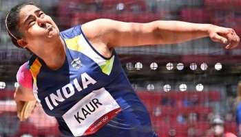 Tokyo Olympics 2021: ഡിസ്കസ് ത്രോയിൽ ഇന്ത്യക്ക് മെഡലില്ല, കമൽപ്രീത് കൗറിന് ആറാം സ്ഥാനം