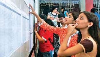 CBSE 10th Result 2021 : CBSE പത്താം ക്ലാസ് ഫലം ഇന്ന് ഉച്ചയ്ക്ക് ശേഷം പ്രഖ്യാപിച്ചേക്കും, ഫലം കാത്തിരിക്കുന്നത് 18 ലക്ഷത്തോളം വിദ്യാർഥികൾ
