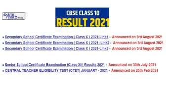 CBSE Class 10 Result 2021 : CBSE പത്താം ക്ലാസ് ഫലം പ്രഖ്യാപിച്ചു, വിജയ ശതമാനം 99.04