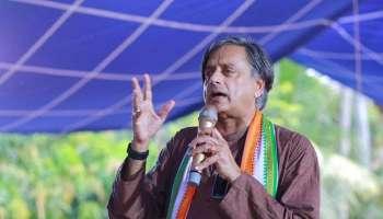 COVID Vaccine : ഓണത്തിന് മുമ്പ് കേരളത്തിന് ഒരു കോടി വാക്സിനെങ്കിലും നൽകണമെന്നാവശ്യപ്പെട്ട് Shashi Tharoor MP കേന്ദ്ര ആരോഗ്യ മന്ത്രിക്ക് കത്തയച്ചു