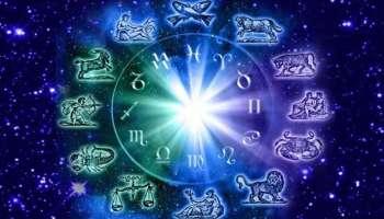 Horoscope 06 August 2021: മേടം, ഇടവം, മിഥുനം രാശിക്കാർ സ്വയം പ്രശംസിച്ചുകൊണ്ട് ജോലി നടത്തുക, ഈ തന്ത്രങ്ങൾ മനസ്സിൽ വയ്ക്കുക