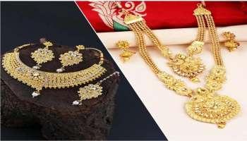 Gold Price Today: ഓണക്കാലം ആഘോഷമാക്കാം,  കഴിഞ്ഞ 3 ദിവസത്തിനിടെ 600 രൂപ കുറഞ്ഞ് സ്വര്ണവില