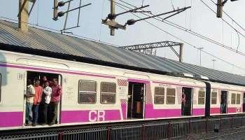 Maharashtra: മുംബൈ ലോക്കൽ ട്രെയിനുകൾ ആഗസ്റ്റ് 15 മുതൽ, വാക്സിൻ രണ്ട് ഡോസ് എടുത്തവർക്ക് മാത്രം യാത്രാനുമതി