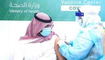 Saudi: സൗദിയില് കോവിഡ് നിയന്ത്രണങ്ങള് ഫലം കാണുന്നു, രോഗ വ്യാപനത്തില്  വന് കുറവ്