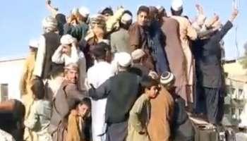 Afganistan - Taliban : അഫ്ഗാനിസ്ഥാനിൽ താലിബാൻ പിടിമുറുക്കുമ്പോൾ പൗരന്മാരെ തിരിച്ചെത്തിക്കാൻ യുഎസ് മറീനുകൾ തിരിച്ചെത്തുന്നു