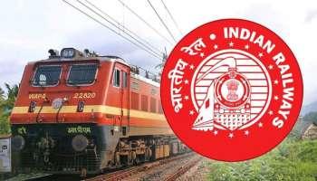 Indian Railways: IRCTC നൽകുന്നു അടിപൊളി രക്ഷാബന്ധൻ സമ്മാനം! സ്പെഷ്യൽ ക്യാഷ്ബാക്ക് ഓഫർ ലഭിക്കുന്നു