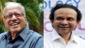 Kerala State Science Award 2021 : കേരള ശാസ്ത്ര പുരസ്കാരം പ്രഖ്യാപിച്ചു; പ്രൊഫ. എം.എസ്. സ്വാമിനാഥനും പ്രൊഫ. താണു പത്മനാഭനും ജേതാക്കൾ