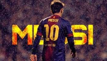 Lionel Messi: ലയണല് മെസിയുടെ  പത്താം നമ്പർ ജേഴ്സിക്ക് പുതിയ അവകാശിയെത്തി