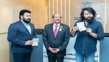 Golden Visa യൂസഫലിക്കൊപ്പമെത്തി ഗോള്ഡന് വിസ ഏറ്റുവാങ്ങി മമ്മൂട്ടിയും മോഹന്ലാലും