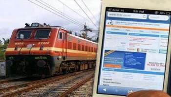 IRCTC Big Alert...!! ട്രെയിൻ ടിക്കറ്റ് ബുക്ക് ചെയ്യാന്  ഇനി  Aadhar, PAN രേഖകള്  വേണം, തീരുമാനം  ഉടന് നടപ്പിലാക്കാന്  Indian Railway