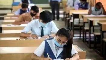 Delhi Schools reopening: ഡൽഹിയിൽ അടുത്ത മാസം മുതൽ സ്കൂളുകൾ തുറന്ന് പ്രവർത്തിക്കും