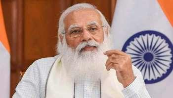 Mann Ki Baat August 2021: ഇന്ത്യയിലെ യുവാക്കൾ ഇച്ഛാശക്തിയുള്ളവര്, മികച്ചത് നേടാൻ അവര് പരിശ്രമിക്കുന്നു,  PM Modi