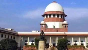 Supreme Court: വെബ് പോര്ട്ടലുകളും, യൂട്യൂബ് ചാനലുകളും വ്യാജ വാര്ത്തകള് പ്രചരിപ്പിക്കുന്നു, ആശങ്ക രേഖപ്പെടുത്തി സുപ്രീംകോടതി