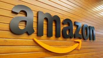 Jobs in Amazon: 55,000 പേര്ക്ക് തൊഴില് വാഗ്ദാനവുമായി ഓൺലൈൻ ഷോപ്പിംഗ് ഭീമൻ ആമസോണ്