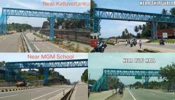 Kazhakoottam Lulu Bridge : കഴക്കൂട്ടത്തെ ദേശീയപാത അതോറിറ്റിയുടെ നടപാലം ലുലുപാലമെന്ന വാർത്ത വ്യാജം, ഓൺലൈൻ മാധ്യമത്തിനെതിരെ ദേശീയപാത അതോറിറ്റിയും ലുലു ഗ്രൂപ്പും