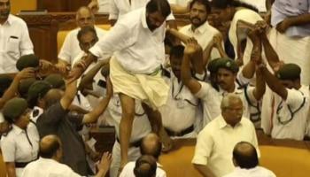 Assembly ruckus case: തടസ്സ ഹർജിയും രമേശ് ചെന്നിത്തലയുടെ ഹര്ജിയും തള്ളി കോടതി