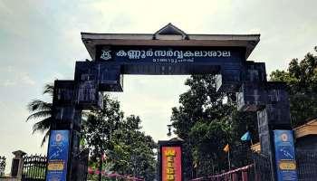 Kannur University Syllabus|കണ്ണൂർ സർവ്വകലാശാല സിലബസ് വിവാദം, സിലബസ് പിൻവില്ലിക്കില്ലെന്ന് വൈസ് ചാൻസലർ,സിലബസ് പരിശോധിക്കുമെന്ന് വിസി