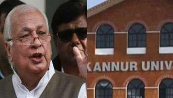Kannur University Syllabus Controversy : RSS സൈദ്ധാന്തികരുടെ പുസ്തകങ്ങൾ PG സിലബസിൽ ഉൾപ്പെടുത്തിയതിന് പിന്തുണച്ച് ഗവർണർ ആരിഫ് മുഹമ്മദ് ഖാൻ