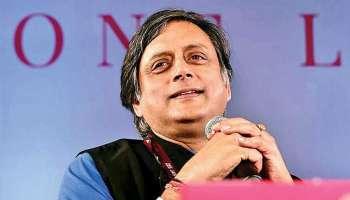 കണ്ണൂർ സർവകലാശാലയിലെ വിവാദ സിലബസിനെ പിന്തുണച്ച് Shashi Tharoor MP