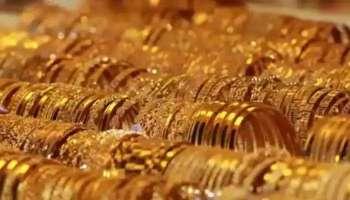 Gold Rate Today in Kerala: സ്വര്ണവിലയില് മാറ്റമില്ല, ഈ മാസത്തെ ഏറ്റവും കുറഞ്ഞ നിരക്കില് സ്വര്ണം