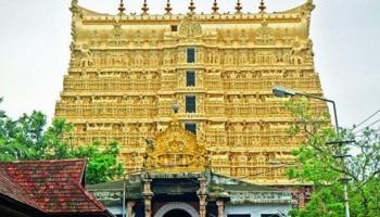 പ്രത്യേക ഓഡിറ്റിൽ നിന്ന് ഒഴിവാക്കണം, Padmanabha Swamy Temple Trust സുപ്രീംകോടതിയിൽ