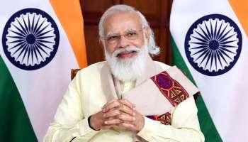 എഴുപത്തിയൊന്നിന്റെ നിറവിൽ പ്രധാനമന്ത്രി Narendra Modi; ആഘോഷിക്കാൻ പ്രത്യേക തയ്യാറെടുപ്പുകളുമായി ബിജെപി